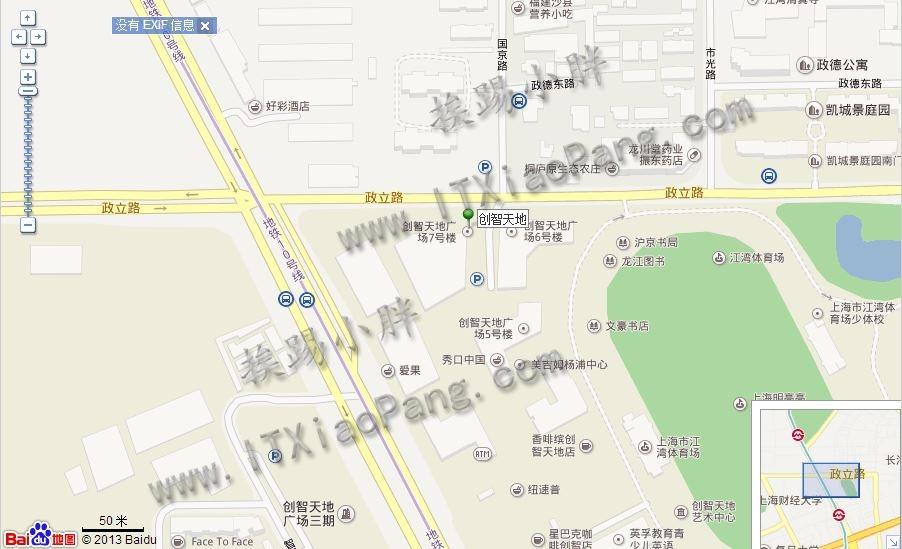 第三届中国IOS移动开发者大会地址