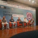 第三届中国iOS移动开发者大会-圆桌论坛