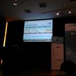 第三届中国iOS移动开发者大会-演讲台
