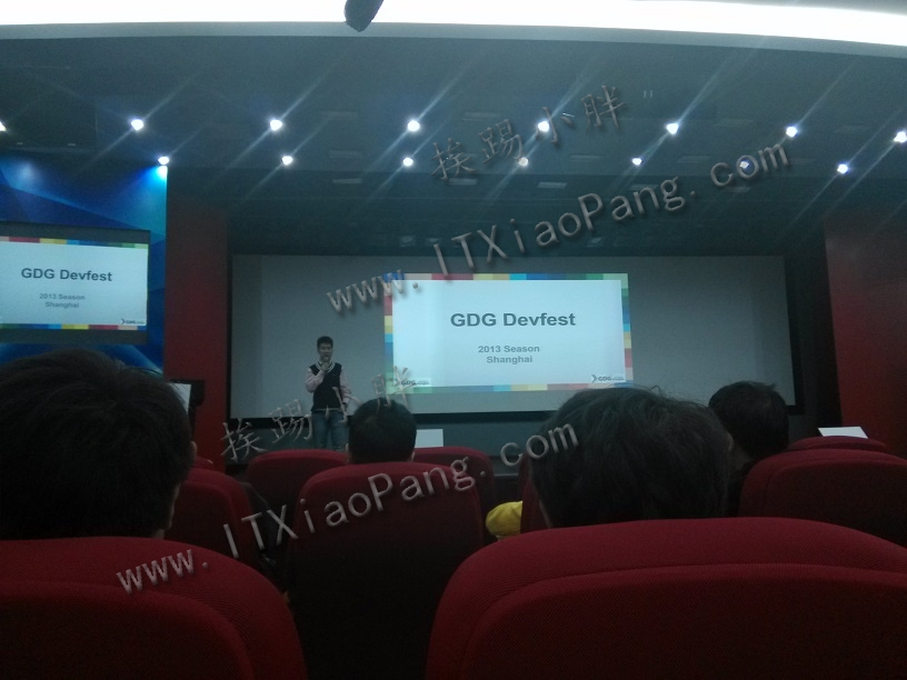 2013-Google-DevFest-上海GDG组委会主席-陆康致开幕词