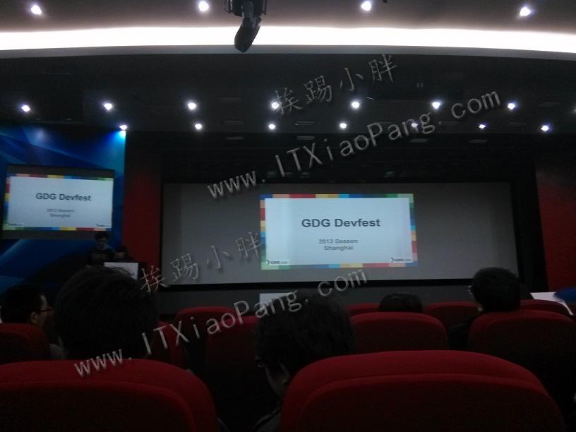 2013-Google-DevFest-主会场