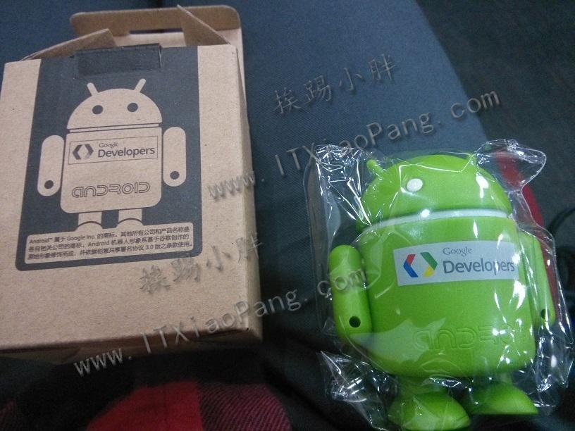 2013-Google-DevFest-奖品-安卓机器人