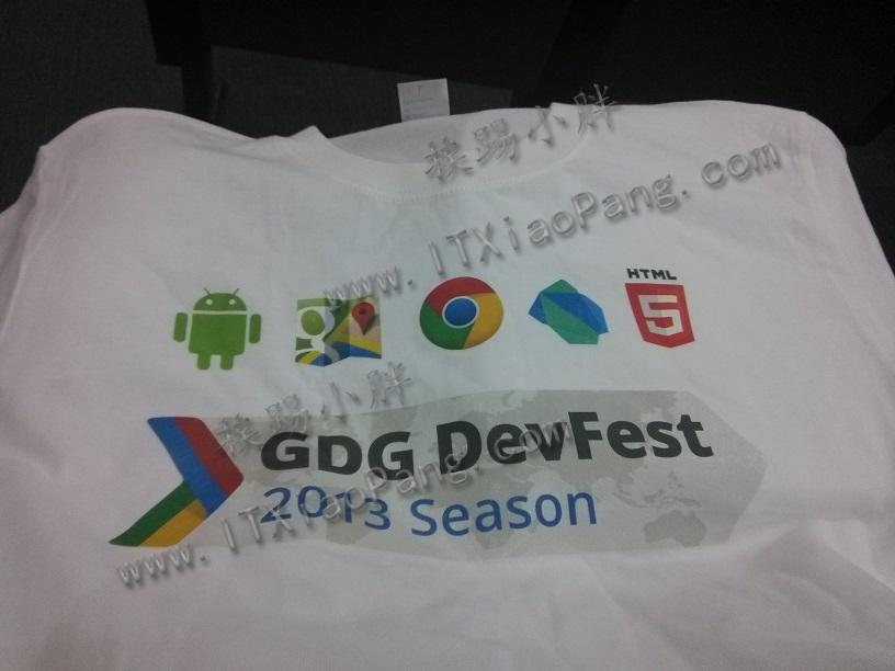 2013-Google-DevFest-奖品-T恤(正面)