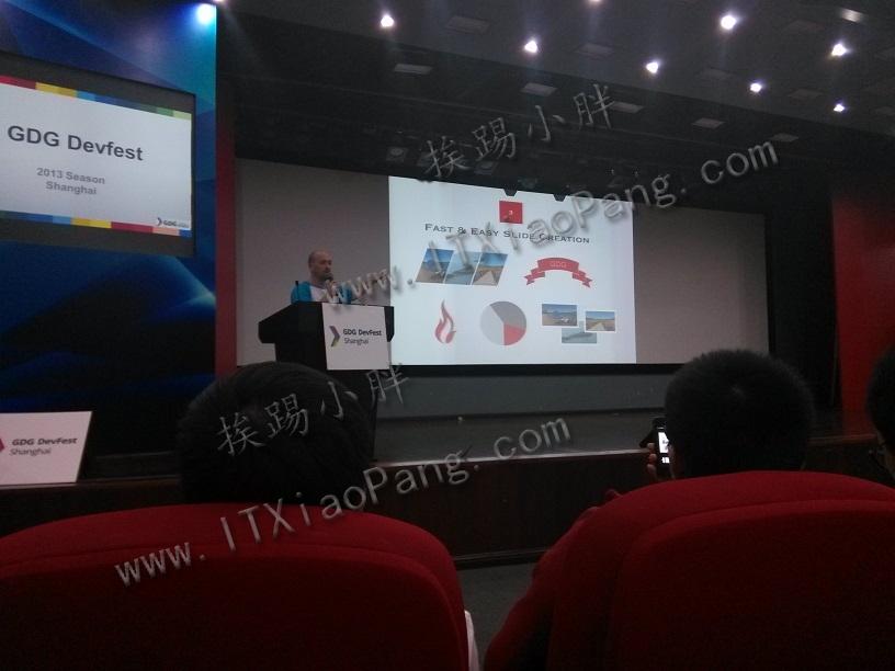 2013-Google-DevFest-快速演讲