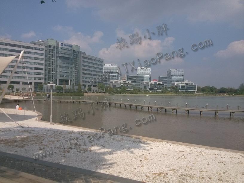 2013-Google-DevFest-浦软大厦风景照1