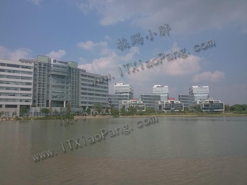 2013-Google-DevFest-浦软大厦风景照4