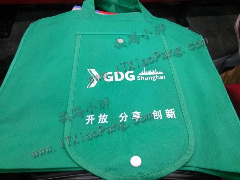 2013-Google-DevFest-环保袋