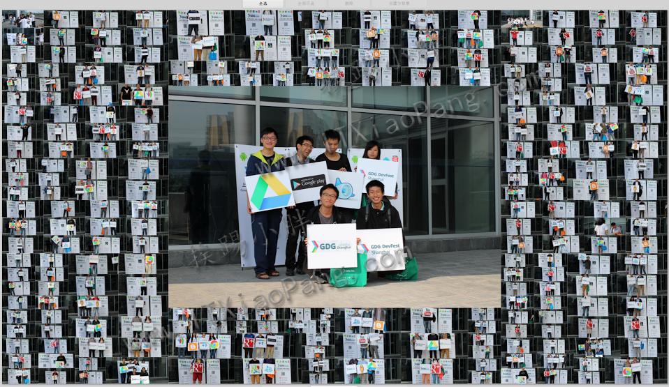 2013-Google-DevFest_Shanghai-1