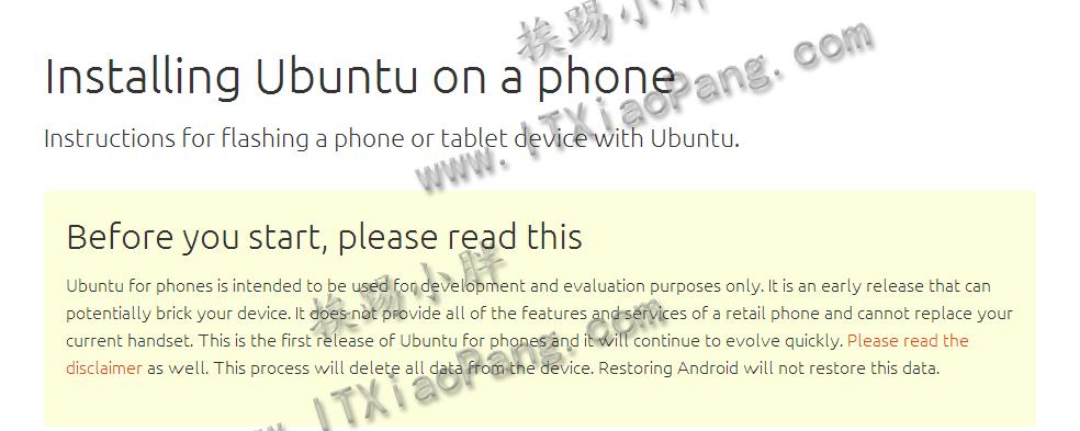 Ubuntu手机操作系统稳定版发布