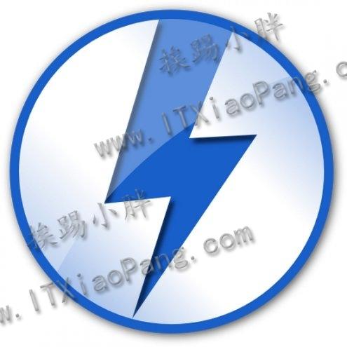 DAEMON Tools Lite v4.48.1 支持创建镜像且兼容Windows 8.1 以及 Mac