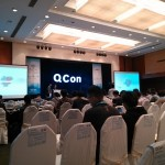 QCon2013-主会场