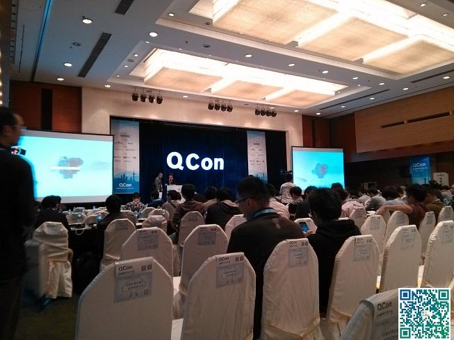 2013全球软件开发大会上海站闭幕