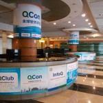 QCon2013-休息室