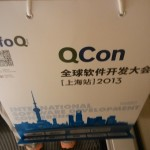 QCon2013-手提袋