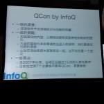 QCon2013-InfoQ