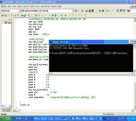 ShellCode编写实例—突破防火墙的ShellCode
