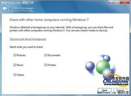 Windows 7最恼人的十个缺点